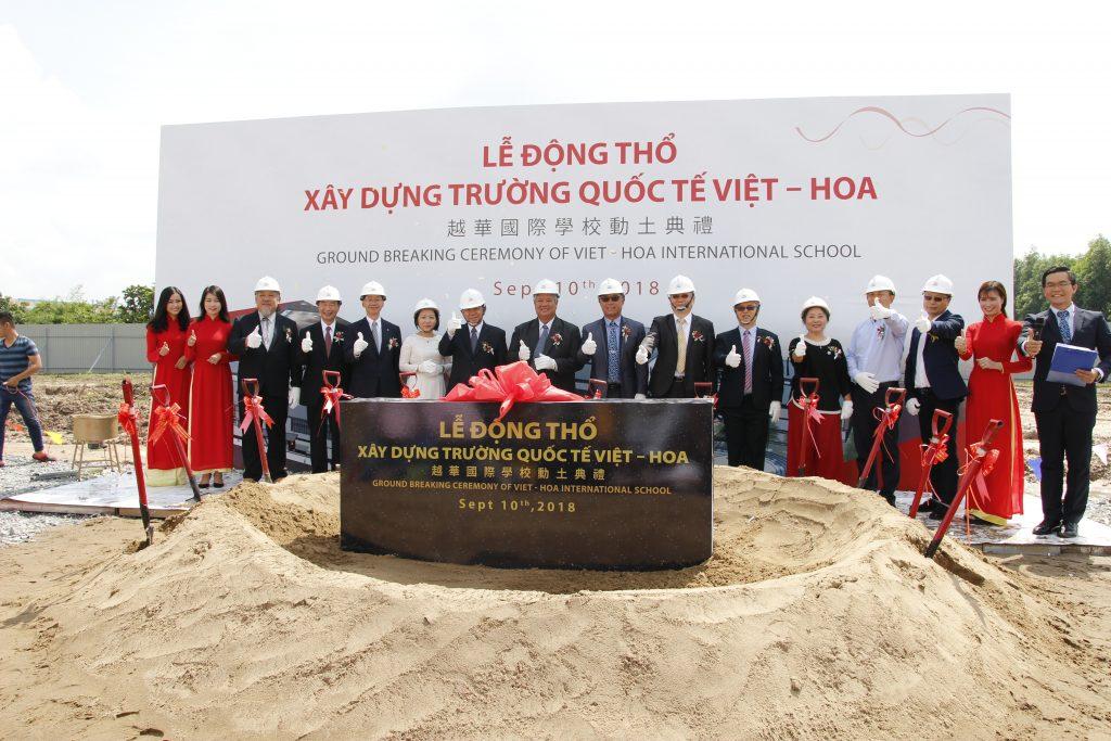 ビンズン新都市において「越華国際学校」が着工