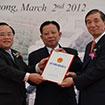 Ngày 2 tháng 3 năm 2012, Lễ đón nhận giấy phép đầu tư, đồng thời Lễ khởi công xây dựng dự án Khu đô thị vườn Tokyu Bình Dương (Tokyu Binh Duong Garden City) của BECAMEX TOKYU đã diễn ra tại Thành Phố Mới Bình Dương. Tại buổi lễ, theo ông Lê Thanh Cung, Chủ tịch UBND tỉnh Bình Dương, việc BECAMEX TOKYU đầu tư xây dựng Khu đô thị vườn Tokyu Bình Dương sẽ góp phần mang tới các tiện nghi đô thị theo phong cách Nhật Bản cho cư dân tại Bình Dương. Đây là công trình mang ý nghĩa quan trọng, góp phần thúc đẩy phát triển nhanh đô thị của tỉnh trong thời kỳ đổi mới nhằm phấn đấu sớm đưa Bình Dương trở thành thành phố trực thuộc Trung ương vào năm 2020. Tại buổi lễ, ngân hàng Tokyo Mitsubishi UFJ và ngân hàng Mizuho Corporate (Nhật Bản) đã công bố sẽ tài trợ vốn cho BECAMEX TOKYU để thực hiện dự án đầu tư này.