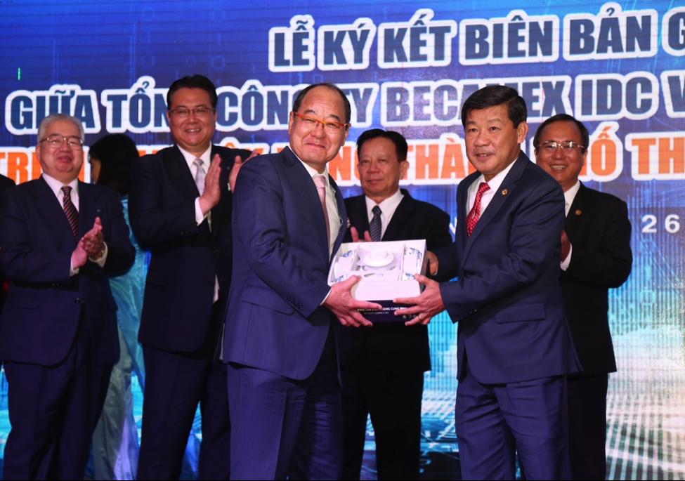 Memorandum of Understanding (MOU) between Becamex IDC and NTT EAST
