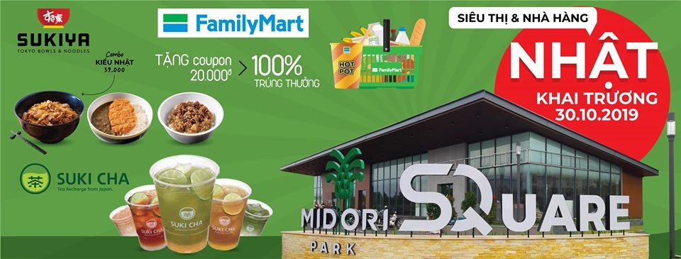 """MIDORI PARK SQUARE"""" commercial area project will be deployed"""